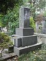 MatsudairaTsuneo20131208.jpg