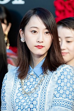 "Matsui Rena from ""21st Century Girl"" at Opening Ceremony of the Tokyo International Film Festival 2018 (31746314288).jpg"