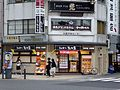 Matsunoya Dojima store.JPG