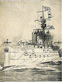 Drawing of a large warship seen from the prow, racing forward through the sea