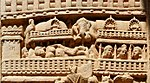 Maya's dream Sanchi Stupa 1 Eastern gateway.jpg