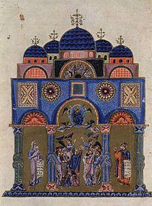 Cinq coupoles surplombant une Ascension du Christ et au-dessus une Pentecôte miniature.