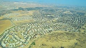 Meitar - Image: Meitar Aerial View