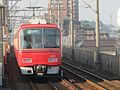 Meitetsu Rapid Exp. 3100 series.JPG