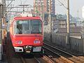 Meitetsu Rapid Exp. 3100 series.JPG