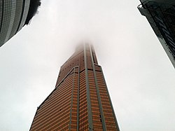 Mercury City Tower in the cloud.jpg