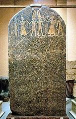 stèle de Mérenptah
