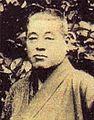 Mikao Usui Fundador de Reiki.jpg