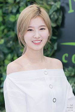 Minatozaki Sana 160706 Nature Collection.jpg
