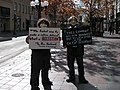 Minneapolis Oct 2009 protest against Scientology sign 04.jpg