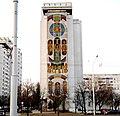 Minsk Vostok Mosaic Kishchenko City-Builder.JPG
