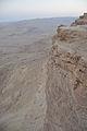 Mitzpe Ramon The crater (7680888036).jpg