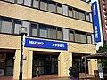 Mizuho Bank Tama Center Branch.jpg