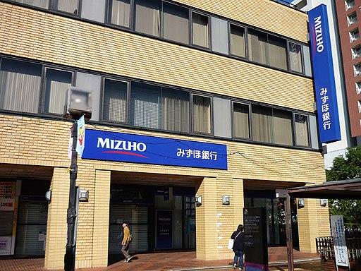 Mizuho Bank Tama Center Branch