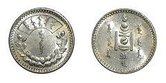 1トゥグルク銀貨、1925年