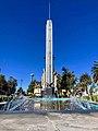 Monumento a la Bandera de México en Toluca.jpg
