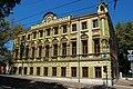 Moscow, Novaya Basmannaya 23-1 July 2015 02.JPG