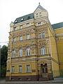 Moscow, Ostozhenka 36-2 (2012) by shakko 03.jpg