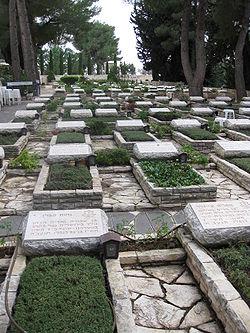 מגניב בתי הקברות הצבאיים של מדינת ישראל – ויקיפדיה CU-58