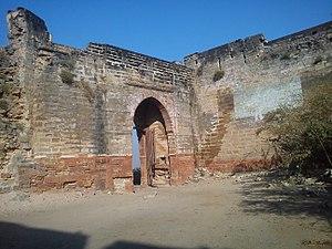 Bhujia Fort - Image: Mount de bhuj fort entrance