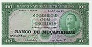 Money from Mozambique