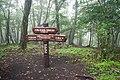 Mt.Obora (Mikuni Ridge) 01.jpg