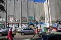 Mur israélo-palestinien.jpg