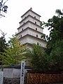 Muryōji Daigantō.jpg