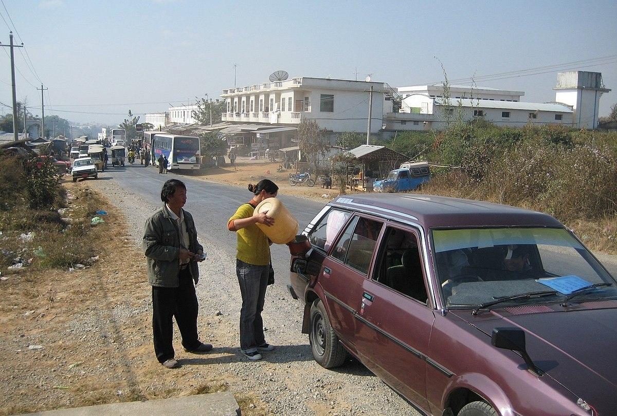 Muse myanmar wikipedia altavistaventures Image collections