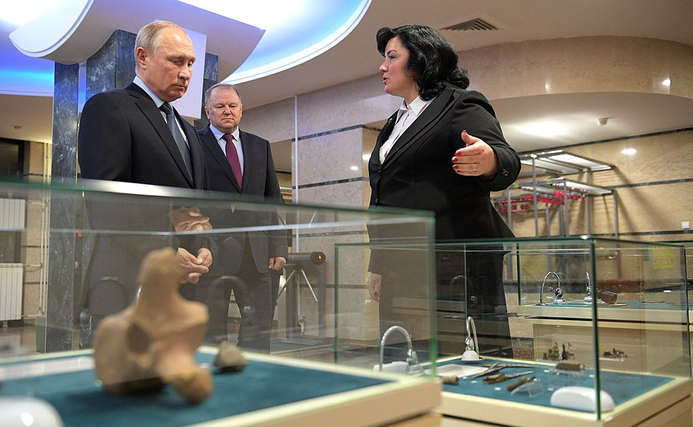 Museum of Nature and Humanity and Putin 14.jpg