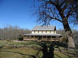 Musgrove Mill State Historic Site - Visitors Center, Musgrove Mill State Historic Site