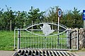 Mynedfa Safle Sioe Môn - Anglesey Showground Entrance - geograph.org.uk - 577491.jpg