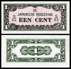 Japanese government-issued currency in the Dutch East Indies - Image: NI 119b Netherlands Indies Japanese Occupation 1 Cent (1942)