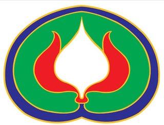 Nāgānanda International Institute for Buddhist Studies Graduate institute in Sri Lanka
