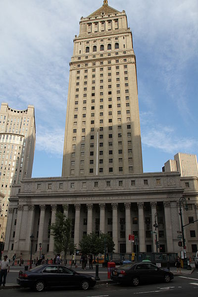NY US Court of Appelas and Justice Dept IMG 2042