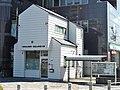 Nagareyama Police Station Minami-Nagareyama ekimae Koban.jpg