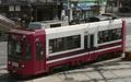 Nagasaki Electric Tramway 1801 20110327.png