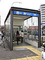 Nagoya-subway-H01-Takabata-station-entrance-elevator-20100316.jpg