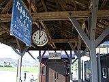 Nakayūbetsu station02.JPG