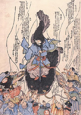 Takeminakata - Kashima Daimyōjin (Takemikazuchi) restraining the giant catfish (namazu)