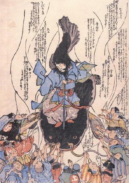 File:Namazu-e - Kashima controls namazu.jpg