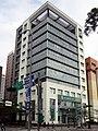 Nangang Branch, Land Bank of Taiwan 20180101.jpg