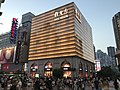 Nanjing Road Shopping Street in front of entrance No.3 of East Nanjing Road Station.jpg