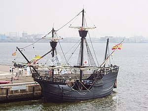 Sanlúcar de Barrameda 2019–2022 - Replica of the ''Victoria'', the only one of the five ships of Ferdinand Magellan which returned to Spain in 1522, becoming the first ship to circumnavigate the globe. Photographed in Nagoya, Japan in June 2005.