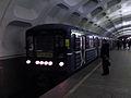 Narodniy opolchenec train at Krasnogvardeyskaya station (Метропоезд Народный ополченец на станции Красногвардейская) (5481824158).jpg