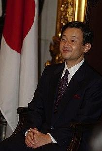 Naruhito-2008-1.jpg
