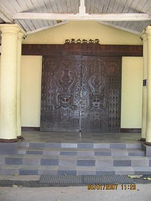 Entrance to the Navarangahala