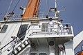 Navio de Apoio Oceanográfico Ary Rongel parte rumo à Antártica (23822184278).jpg