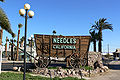 Needles California 2.jpg