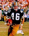 New Orleans Saints at Denver Broncos 1985-09-15 (ticket) (crop).jpg